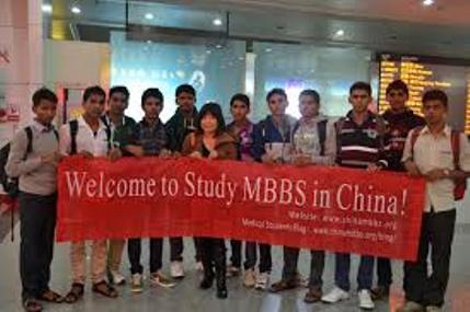 MBBS IN CHINA,MBBS FROM CHINA - Home